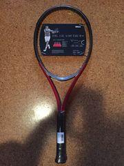 Wilson Triad XP5 Tennisschläger neu