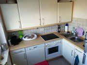 Küche Zu Verschenken | Kueche Zu Verschenken Haushalt Mobel Gebraucht Und Neu