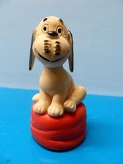 Wum - Hund - Aktion
