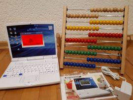 Spielcomputer/Lerncomputer für Vorschüler u/o Volksschüler mit Holz-Rechenschieber, gebraucht gebraucht kaufen  Feldkirch