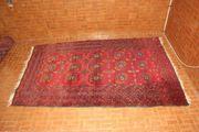 Afghanischer Teppich Buchara 115x183cm Artikel
