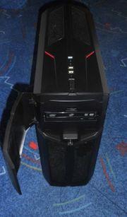 AMD OctaCore 8x 5GHz PC