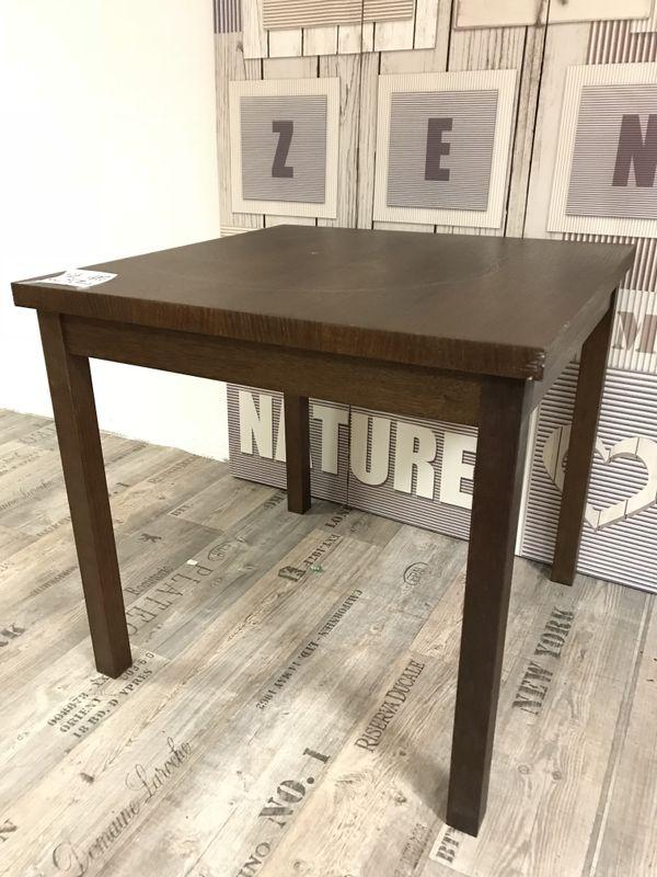 mobel tisch gebraucht kaufen nur noch 3 st bis 75 g nstiger. Black Bedroom Furniture Sets. Home Design Ideas