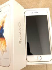 iPhone 6s 64GB Akku NEU