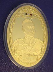 Münze Deutscher Kaiser Wilhelm I