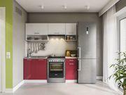 Küche Lux 180