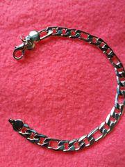 Figaro Armband 925