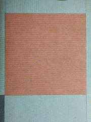 Tretford teppiche ließen