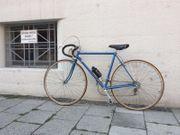 CYLES GITANE Rennrad Damenrennrad Herrenrennrad