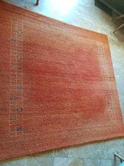 Teppich / Maße: 200cm