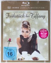 Blu-Ray-Frühstück bei Tiffany  50