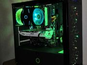 Gaming PC edles Design mit