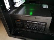 PC Netzteil Stromversorgung Be quiet