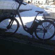 Kalkhoff Elektro Fahrrad