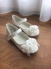 Schuhe festlich für Kommunion Fest