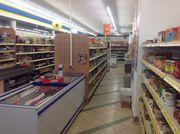Ladeneinrichtung Einzelhandel Lebensmittelhandel